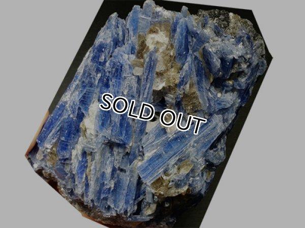 Photo1: 카이아나이트 광물질 표본원석  (1)